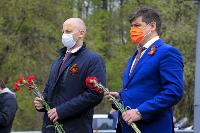 Тульские байкеры почтили память героев в Ясной Поляне, Фото: 28