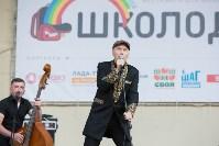 «Школодром-2018». Было круто!, Фото: 38