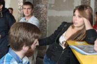 Встреча с клиентами «Фитнес Экспресс», Фото: 4