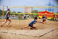 Пляжный волейбол 18 июня 2016, Фото: 7