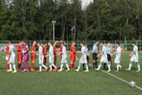 Арсенал - Зенит. Молодежь, Фото: 63