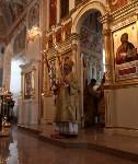 Освящение храма Дмитрия Донского в кремле, Фото: 25