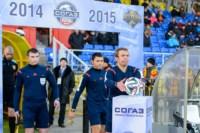 Арсенал - Амкар. 23.11.2014, Фото: 8