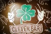 CLEVER BAR, Фото: 8