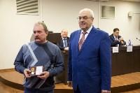 Награждение сотрудников КБП, Фото: 140