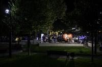 Открытие светомузыкального фонтана возле драмтеатра, Фото: 54