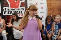 «Тульский голос. Дети» и Мария Панюкова, Фото: 33