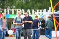 Первый IT-фестиваль в Туле, Фото: 24