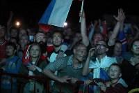 Матч Россия – Хорватия на большом экране в кремле, Фото: 136