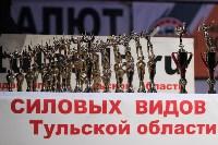 Чемпионат по бодибилдингу и бодифитнесу «Мистер и Мисс Тула - 2015», Фото: 1