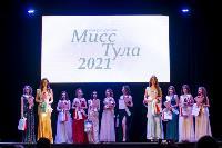 Мисс Тула - 2021, Фото: 55
