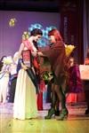 Мисс Студенчество-2013, Фото: 127