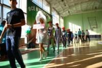 XIII областной спортивный праздник детей-инвалидов., Фото: 17