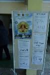 Областной фестиваль по выполнению видов испытаний «Готов к труду и обороне», Фото: 17