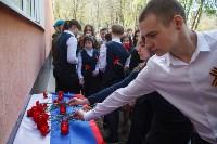 Открытие мемориальных досок в школе №4. 5.05.2015, Фото: 52