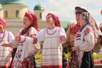 Открытие загса на площади Ленина, Фото: 10