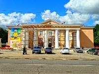 Городской Дворец Культуры (Щёкино), Фото: 1