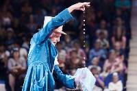 День защиты детей в тульском цирке: , Фото: 40