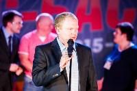 Плавск принимает финал регионального чемпионата КЭС-Баскет., Фото: 113