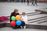 День города - 2015 на площади Ленина, Фото: 146