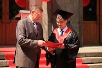 Вручение дипломов магистрам ТулГУ, Фото: 72