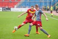 Арсенал-Локомотив 2:0, Фото: 102
