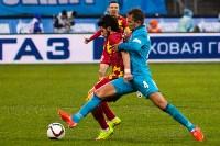 «Зенит» Санкт-Петербург - «Арсенал» Тула - 1:0, Фото: 151