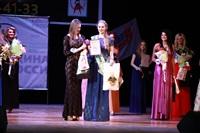 Мисс Тульская область - 2014, Фото: 438