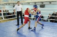 Турнир по боксу памяти Жабарова, Фото: 132
