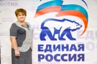 Команда Груздева, Фото: 21