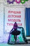Лучшая модель Тулы - 2018, Фото: 79