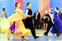 I-й Международный турнир по танцевальному спорту «Кубок губернатора ТО», Фото: 9