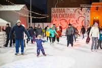 Как туляки отпраздновали Старый Новый год на музыкальном катке кластера «Октава», Фото: 72