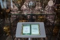 Музей самоваров, Фото: 29