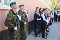 Открытие мемориальных досок в школе №4. 5.05.2015, Фото: 27