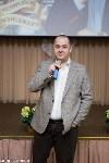 Мастер-класс бизнес-тренера Максима Батырева в Туле, Фото: 5
