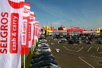 Открытие торгового центра «Зельгрос», Фото: 15