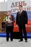 Награждение лауреатов премии им. С. Мосина, Фото: 51