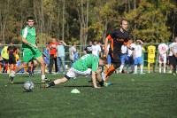 Групповой этап Кубка Слободы-2015, Фото: 564