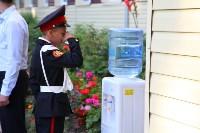 Принятие присяги в Первомайском кадестком корпусе, Фото: 70