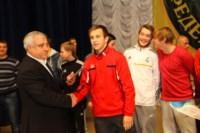 Награждение лучших футболистов Тульской области., Фото: 125