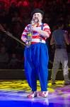 Тульский цирк, Фото: 3