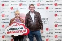 Встреча клуба «Лучших друзей «АВРОРЫ», Фото: 2