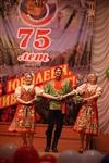 75 лет ТГПУ им. Л.Н. Толстого, Фото: 57