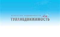 Тула-Недвижимость, агентство недвижимости, Фото: 1