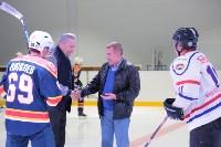Стартовал областной этап Ночной хоккейной лиги, Фото: 64