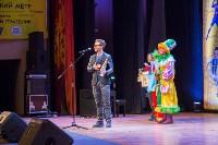 Закрытие фестиваля Улыбнись, Россия, Фото: 126