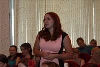 Встреча молодежного актива с Евгением Авиловым, Фото: 9