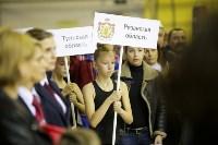 Турнир по дзюдо на призы руководителя СК РФ, Фото: 20