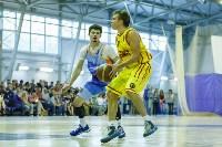 Баскетбол. 30.06.2015 БК Арсенал - сб.Армении, Фото: 47